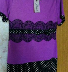Трикотажное платье 46 размер