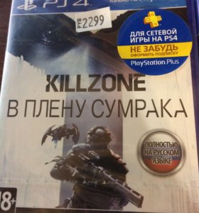 Игры для PlayStation 4