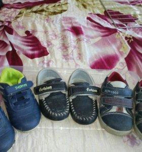 Обувь для мальчика 21-22