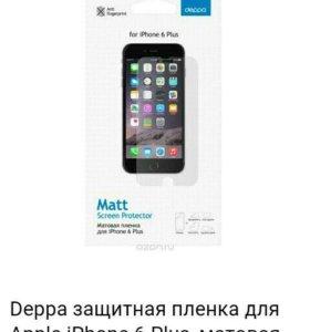 Матовые защитные плёнки для Apple iPhone 6 Plus