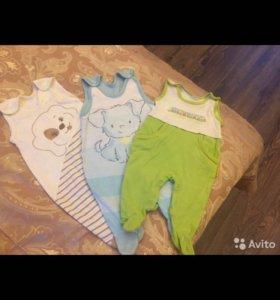 Одежда для новорождённого 0-3 мес.