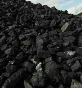 Уголь ДПК, ДО,ДОМ,ССПК, АК от 1 тонны