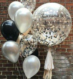 Оформление праздника! Воздушные шары!Доставка!