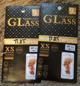 Защитные стекла на SONY XP L1