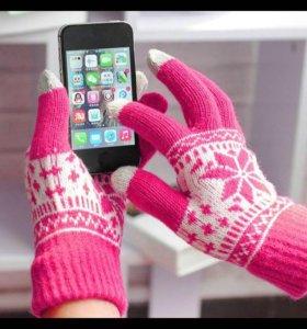 Специальные Перчатки для телефона.