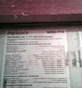 Prology mdd 716