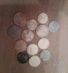 Монетки из под водки серебро