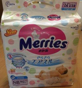 Подгузники Merries NB 90 шт