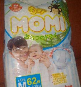 Подгузники momi размер М 45 шт
