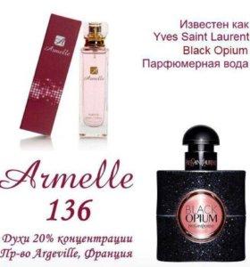 Духи Армель 136