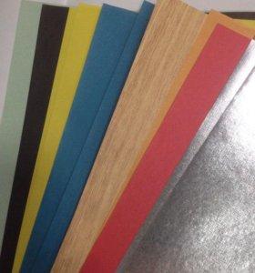 Цветная бумага для детского творчества