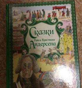 Новая книга Сказки