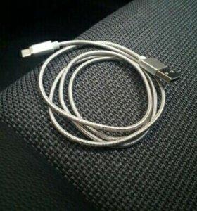 Usb кабель tiype-c магнитный