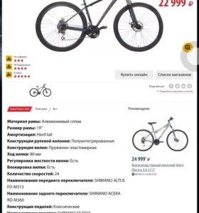 Велосипед новый срочно за даром!