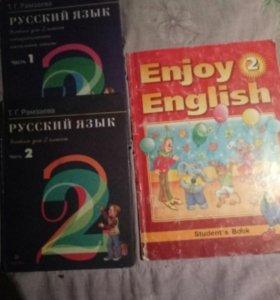 Учебники 2 класса