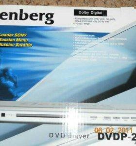 "DVD плеер "" Elenberg"""