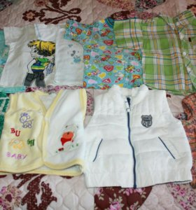 Одежда для мальчика до года