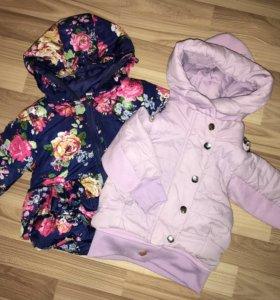 Детская куртка + ветровка