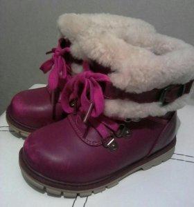 Зимние ботинки фирмы Сказка