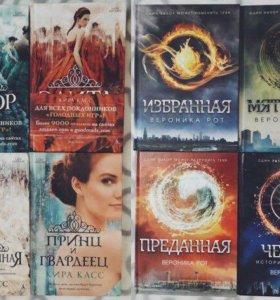 Книги всех жанров