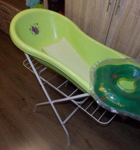 Детская ванночка с подставкой