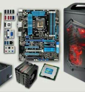 Сборка компьютера под вас