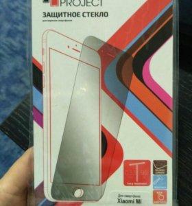 Защитное стекло для Xiaomi Mi 5S Plus