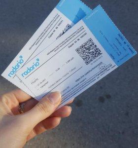 Билет на концерт HURTS