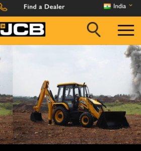 Водитель JCB 3xc трактора