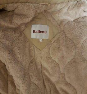 Куртка  на меху удлиненная