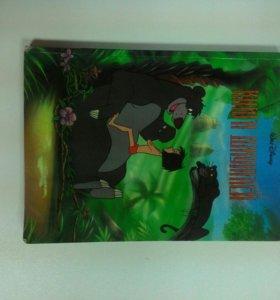 Книга Джунглей от Walt Disney