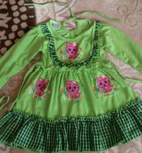 Новое Платье На 2 года