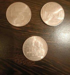 Юбилейные монеты СССР 5 рублей 3 штуки