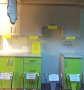 Модульные кухни.
