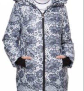 Куртка для беременных Ilovemum, размер 50
