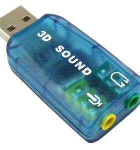 Внешняя Звуковая Карта USB 3D Sound.