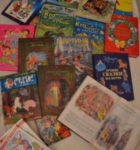 Прекрасные детские иллюстрированные книги