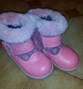 Сапоги детские зимние Barkito