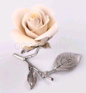 Роза из фарфора ручной работы (Италия)