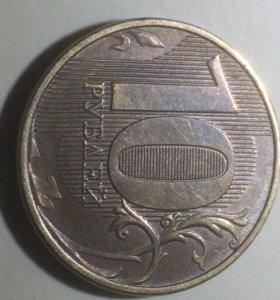Монета 10 рублей 2012 ММД