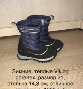 Сапоги Viking