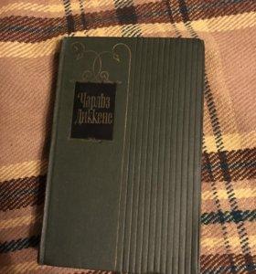 Собрание сочинений Ч.Диккенса в 30 томах