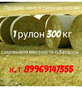 Продажа сена