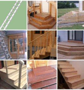 Лестницы/крыльцо/трапы, - из дерева