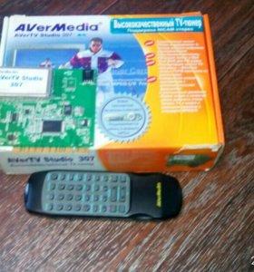 TV,RADIO Tuner-Avermedia-307