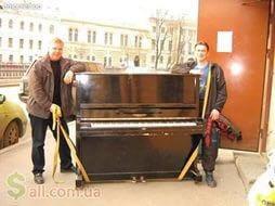 Грузоперевозки/Доставка пианино,мебели,вещей