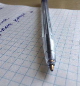 Ручка Продажа или обмен