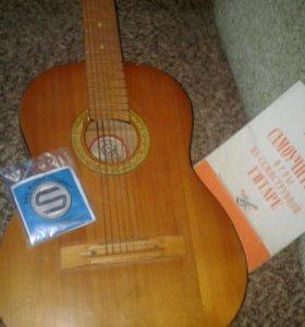 Гитара 7-ми струнная