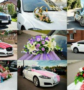 Украшение авто на свадьбу, аренда украшений