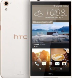 HTC One E9s Dual SIM (белый) СРОЧНО!